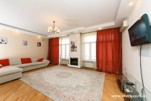 Аренда квартиры посуточно в центре Киева 2-комнаты, ул ...: http://miete.com.ua/Kyiv/15870